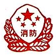 天津汇丰祥消防器材商贸有限公司
