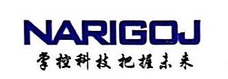 南瑞(杭州)实业股份有限公司 最新采购和商业信息