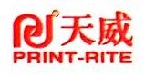 重庆堪能科技有限公司 最新采购和商业信息