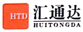 济南汇宇通达贸易有限公司 最新采购和商业信息