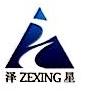 长沙泽星文化传播有限公司 最新采购和商业信息