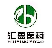 广州汇盈医药科技有限公司 最新采购和商业信息