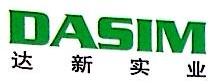 广州市杰薇益工艺品有限公司 最新采购和商业信息
