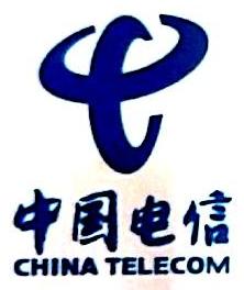 中国电信股份有限公司信宜分公司 最新采购和商业信息
