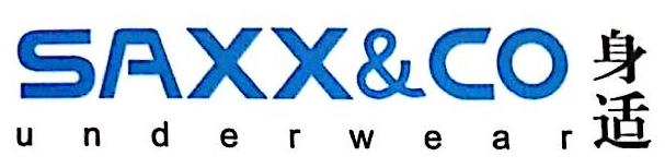 中山市卓跃服饰有限公司 最新采购和商业信息