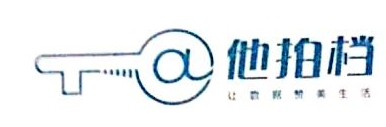 深圳他拍档电子商务有限公司 最新采购和商业信息