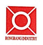 河南荣邦实业有限公司 最新采购和商业信息