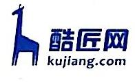 南京地平线网络科技有限公司 最新采购和商业信息