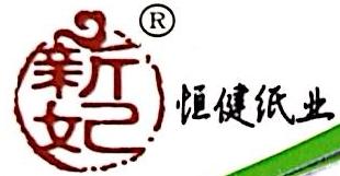 河南百辈康卫生用品有限公司 最新采购和商业信息