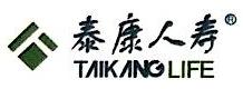 泰康人寿保险股份有限公司都安支公司