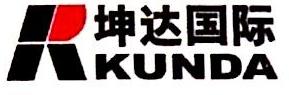 坤达(北京)国际文化传播有限公司 最新采购和商业信息
