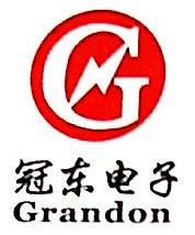 广州冠东电子科技有限公司 最新采购和商业信息