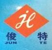 徐州鑫威铝业有限公司 最新采购和商业信息
