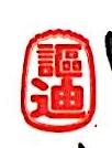 广西南宁讴迪成商贸有限公司