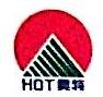 成都昊特新能源技术股份有限公司
