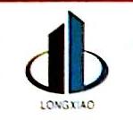 重庆龙啸房地产开发有限公司 最新采购和商业信息