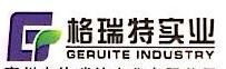 惠州市格瑞特实业有限公司