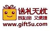 上海易积通电子商务有限公司