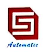 长沙时诚自动化设备有限公司 最新采购和商业信息