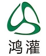 鸿灌环境技术有限公司 最新采购和商业信息