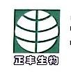 天津市正丰生物饲料有限公司 最新采购和商业信息