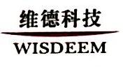 陕西维德科技股份有限公司 最新采购和商业信息