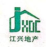 广西江兴房地产开发有限公司 最新采购和商业信息