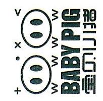 重庆市达兴儿童用品有限公司 最新采购和商业信息