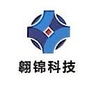 翱锦信息科技(上海)有限公司 最新采购和商业信息