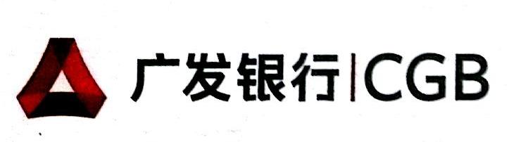 广发银行股份有限公司义乌福田小微企业专营支行 最新采购和商业信息