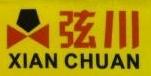 珠海弦川建材有限公司 最新采购和商业信息