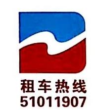上海金栋汽车租赁有限公司 最新采购和商业信息