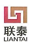 广州市联泰房地产开发有限公司 最新采购和商业信息