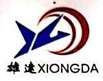 嘉兴市雄达染织有限公司 最新采购和商业信息