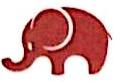 宜昌大象印务有限公司 最新采购和商业信息