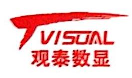 广州市观泰数字显示设备有限公司 最新采购和商业信息