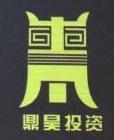 东莞市鼎昊物业投资管理有限公司