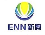宁德新奥清洁能源有限公司 最新采购和商业信息