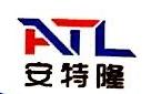 青岛安特隆国际物流有限公司 最新采购和商业信息
