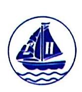 广西灵海贸易有限公司 最新采购和商业信息