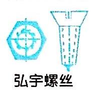 深圳市弘宇金属有限公司 最新采购和商业信息