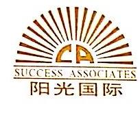 桂林市阳光贸易公司 最新采购和商业信息