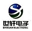 苏州世轩电子材料有限公司