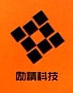 南昌市励精实业有限公司 最新采购和商业信息
