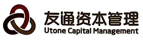 深圳市前海友通资本管理有限公司 最新采购和商业信息