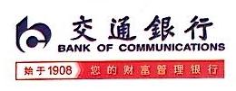 交通银行股份有限公司蚌埠分行 最新采购和商业信息