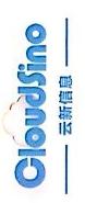 广州云新信息技术有限公司 最新采购和商业信息