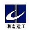 湖南省第三工程有限公司上海分公司 最新采购和商业信息
