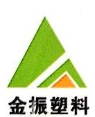广州市金振塑料制品有限公司 最新采购和商业信息