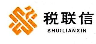江苏税联信税务师事务所镇江有限公司 最新采购和商业信息